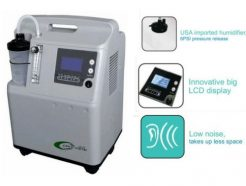 Medical Oxygen Concentrator with low noise