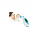 All In One Infrared Thermometer With Memory Recall_1